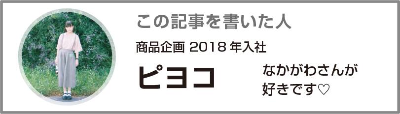 自己紹介高橋.jpg