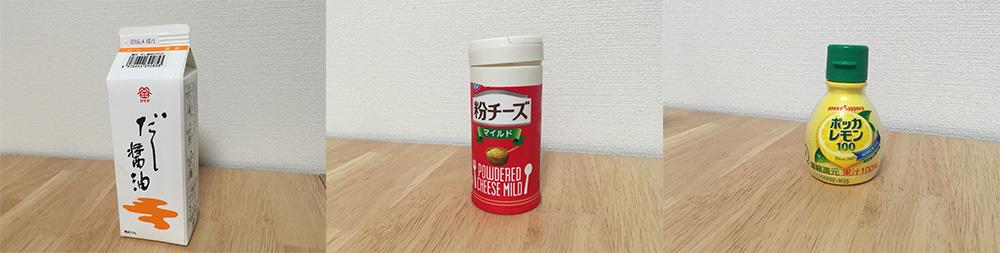 ajitsuke