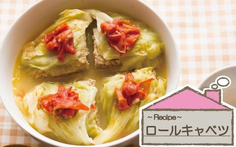 レシピ用ロゴ.背景白ai